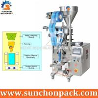 Buy 5g 10g 3 Side Sealing Sugar Sachet Packing Machine For Commodity , Food , Medical at wholesale prices