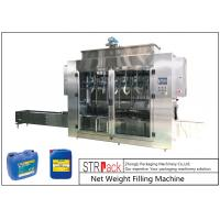 Buy 5-25L Jerry Can Filling Machine , Net Weight Filling Machine For Lubricating Oil at wholesale prices