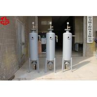 Quality Three Column Linear Filters Deodorization Tower For Removing LPG Odour for sale
