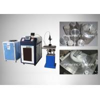 Quality Energy Efficiency Laser Welding Equipment / Welding Supplies For Kitchenware Industry for sale