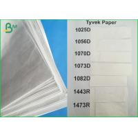 Quality Strong Strength Tyvek Printer Paper Sheet 1.5 * 200m For Shopping Bag for sale