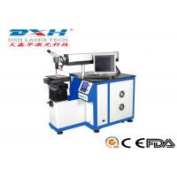Buy 1064nm YAG Laser Welding Machines For Mold Repair at wholesale prices