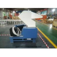 Buy cheap High Strength Plastic Crusher Machine With Alloy Tool Steel Blade 90 - 120 KG / from wholesalers