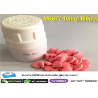 Buy CAS 159752-10-0 Ibutamoren MK677 / M7 In Pills 10mg*100pcs For Mass No Side Effect at wholesale prices