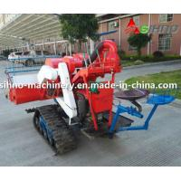 Buy cheap 4lz-0.7 Mini Combine Harvester for Rice/Wheat from wholesalers