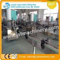 China Small scale linear type water filling plant for 2000 bottles per hour on sale