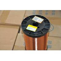 Buy 0.063mm Ultra Fine Copper Wire Uncommon Size For Industrial Electronics at wholesale prices