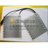 Quality PET film heaters for sale