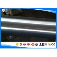 Quality 1045 / S45c / S45k Round Cold Finished Bar Carbon Steel Material For Grinding for sale