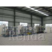 Quality Juice / Pure Water Treatment RO Water Treatment Systems 4.0Kw 110V 220V 380V for sale