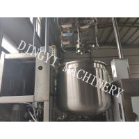 Quality HMI Control Cosmetic Cream Mixers / Hydraulic Lifting Lotion Mixer Machine for sale