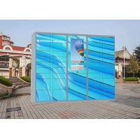 China Intelligent Electronic Barcode Parcel Delivery Lockers For Public With Cuatomized UI Language on sale