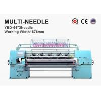 China Heavy Duty Industrial Sewing Machine , 3.5KW CNC Quilting Machine For Sleeping Bag on sale