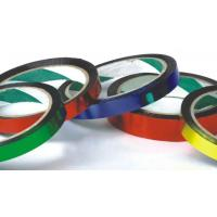 Buy cheap Metal Self Adhesive Tape from wholesalers