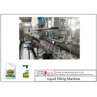 High Power 12 Head Automatic Liquid Filling Machine For 500ml - 5L Fertilizer
