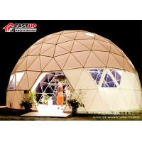Quality Aluminum Frame Geodetic Dome Party In Manchester, England  Geodesic dome Event tent for sale