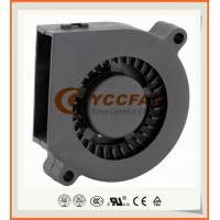 Quality low noise high pressure 60x60x15mm 6015 dc brushless 12v air purifier centrifugal blower fan for sale