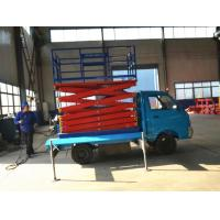 4m -18m truck mounted hydraulic scissor lift with load 300kg - 1000kg Capacity