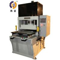 Quality Reliable Operation Hydraulic Punching Machine For Film Product And Soft Material 50T for sale