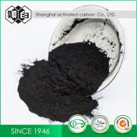 Quality Black Wood Based Activated Carbon Decolorizing Food And Beverage Industry for sale