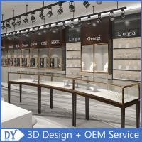 Quality Elegant Wooden Stain Steel Showroom Display Cases / Jewellery Display Cabinets for sale