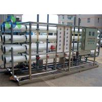 China Commercial Seawater Treatment Plant Ocean Water Purification System Long Span Life on sale