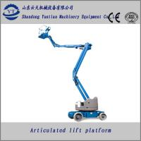 Buy cheap 360 degree rotating angle lifting stage from wholesalers