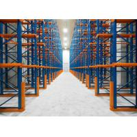 Quality Drive in racking system for warehouse for sale