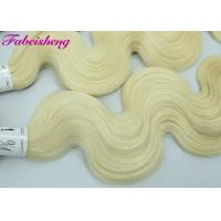 Quality 32 Virgin Hair Bundles / Brazilian Body Wave Hair With Lace Closure for sale