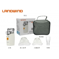Quality Mute Nebulization Children Noiseless Compressed Air Nebulizer for sale