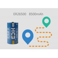 Quality Primary CC 3.6V 15000mAh Li-SOCl2 Battery ER26500 For Gas Meter Water Meter Smart Meter IoT for sale