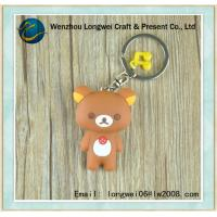 Buy cheap Soft 3D Teddy Bear PVC Keychain Brown For Giveaways / Keepsakes from wholesalers