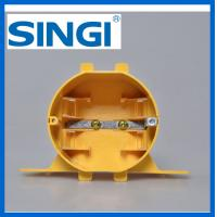 Yellow Plastic exterior Electrical Junction Boxes for industrial