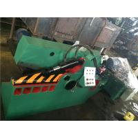 Quality Blade Length Varied Alligator Metal Shear Recycling For Cold Steel for sale