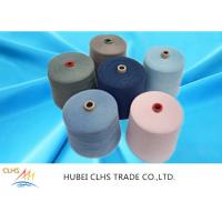 Quality Raw White Dope Dyed Polyester Yarn Paper Or Plastic Cone Abrasion Resistance for sale
