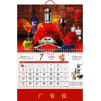 Quality PET PP Material Cheap diy photo promotional 3D Lenticular calendars made in China for sale