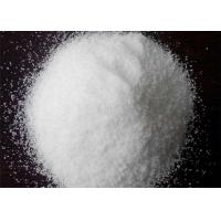 Buy cheap PAM Flocculant Water Treatment , Industrial Grade Wastewater Treatment Chemicals from wholesalers