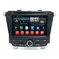 Buy Quad Core TV Player Roewe 350 Car Dvd GPS Navigation Wifi Bluetooth Andorid at wholesale prices