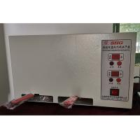 China 0.8KW Foundry Sand Testing Equipment Easy Installation 0-99 Min Double Disk Infrared for sale