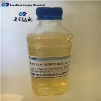Quality IME(The compound of imidazole and epichlorohydrin) 68794-57-9 Yellow transparent liquid Zinc Plating for sale