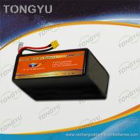 Quality 20C UAV LiPo 18.5V 16Ah Rechargeable RC Battery Pack for sale