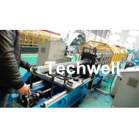 Quality Chain Of Transmission Hat Channel Roll Forming Machine / Furring Channel Roll Forming Machine With 18 Forming Stations for sale