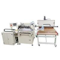 Quality HY-Z57 Automatic Screen Printing Machine for sale