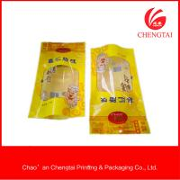 Quality Food grade customized colored three side seal bag for different size for sale