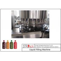 Buy 100ml - 1L Rotary Liquid Filling Machine For Antifreeze Beverages / Motor Oil 3000 B/H at wholesale prices