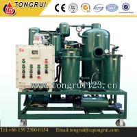 Quality Vacuum Waste Hydraulic Oil recycling plant/ Industial Lubricant Oil Filtration Equipment for sale