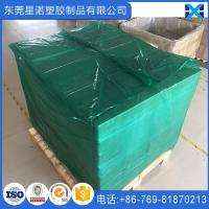 China 52 x 50 x 70 Inch Transparent Reusable PE Plastic Pallet Cover on sale