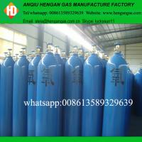 Quality oxygen cylinder 40 l for sale