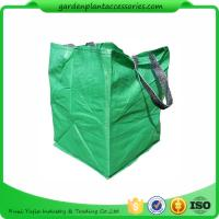 Quality Heavy Duty Garden Plant Accessories - Green Reuseable Garden Leaf Waste Bags for sale