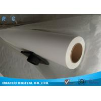 Buy Waterproof 190mic Matte Inkjet Printing Poly Synthetic Paper for Banner at wholesale prices